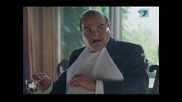 Случаите на Поаро / След погребението 2 - Сериал Бг Аудио