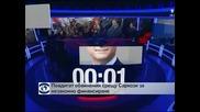 Саркози ще бъде разследван за корупция