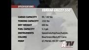Yamaha Grizzly Atv 2009 Test