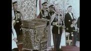 Official Pahlavi Tribute - Iran - Shah - Shahanshah - Aryamehr