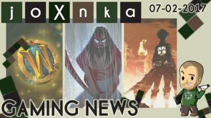 Gaming News [07.02.2017] - joXnka преглед на печата