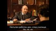 Twin Peaks Туин Пийкс (1990) S01e05 бг субтитри