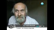 Нагли крадци системно обират възрастен мъж пред очите му - Здравей, България (21.08.2014г.)