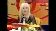 Шоуто На Азис Интервю С Лили Иванова 16.12.2007 High - Quality