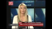 Медийни лъжи - 28 брой - Телевизия Атака