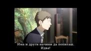 Eve no Jikan Епизод 1 bg sub