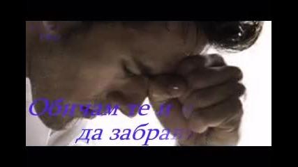 Vasilis Karras - Ego Tha Lati Mou