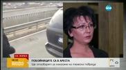 Прокуратурата: Охранителите на Торино не са служители на лицензирана фирма