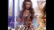 Somaya El Khashab - Ayzak Keda - Remix