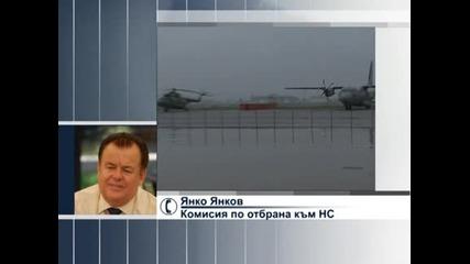 Комисията по отбрана: До края на годината ще има решение за частите на МИГ - 29