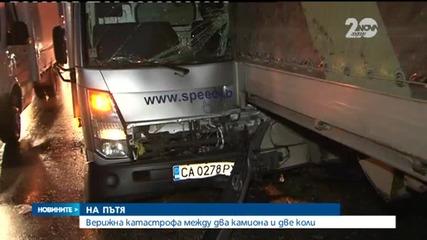 Човек бе ранен при катастрофа на Околовръстното в столицата