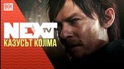 NEXTTV 034: Казусът Kojima