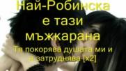 Costi Ionita And Florin Salam - Femeie Rea ( Български Превод) * Мъжкарана *