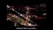 *2011* [превод] Искам / Isaias Matiaba - Thelo (oti theleis esy) - Alex Simon Papaconstantinou Remix