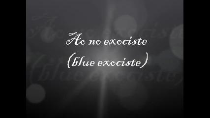 Ao no exorciste - Opening 2 full