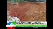 Нова 80 метрова дупка се отвори в Китай