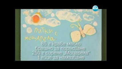 Соленки със сирене, пюре от праз, питки с моцарела, боб със свинско - Бон апети (18.01.2013г.)