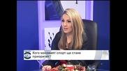 Красен Кралев: За новия закон очаквам подкрепа от всички политически сили