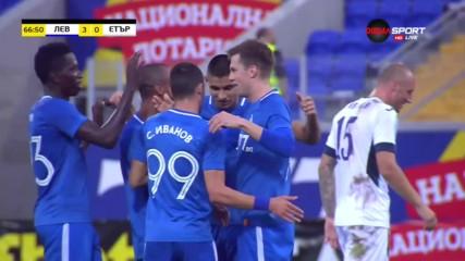 Левски - Етър 3:0 /репортаж/