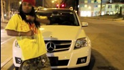 Lil wayne & the empire the drought is over 7 (free download link.