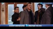 Въпрос на чест Seref Meselesi еп.11 трейлър2 Бг.суб. Турция с Керем Бурсин