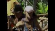 Survivor S16e04 Fans vs. Favorites Със Субтитри