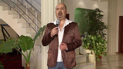 Орхан Мурад - Чакаш Майко