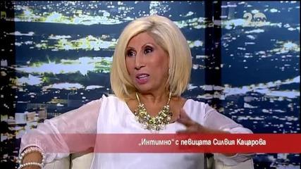 Силвия Кацарова разкрива дали се развежда с втория си съпруг - Часът на Милен Цветков (09.04.2014)