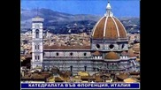 Hай-красивите черкви и катедрали в Европа