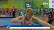 Спортни Новини (09.03.2015 - централна)