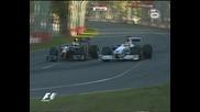 Сблъсък между Кубица и Фетел - Формула1 2009 Гран При на Австралия