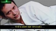 Bg Превод Xristos Androulakis - S`agapo Poli (remix) Обичам те много!