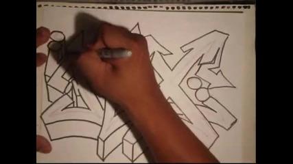 Как да нарисуваме графит 15