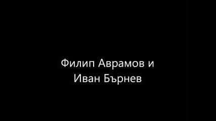 Филип Аврамов и Иван Бърнев
