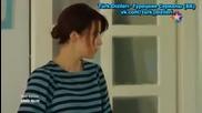 Сърдечни работи ~ Gonul Isleri 2014 еп.4 Турция Руски суб. със Селма Ергеч и Бену Йълдъръмлар