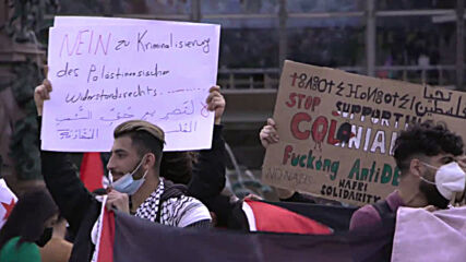 Germany: Duelling pro-Israeli and pro-Palestinian protests face off in Leipzig