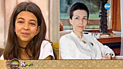 На кафе с Тодор Славков и дъщеря му Катерина