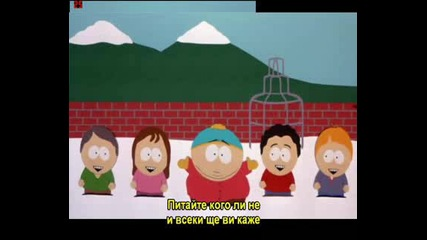 South Park - The Bitch Song / bg subs