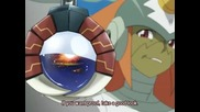 Mega Man Star Force Episode 52