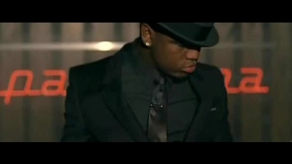 The Game Ft. Ne - Yo - Camera Phone (HQ)
