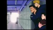 Manga Slam Dunk Ep 2 Part 2 Tur Sub