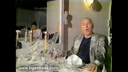 Мустафа Чаушев - Тъжно ми е (1997)