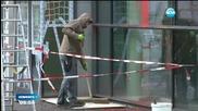 Вандали нападнаха сграда, в която работят служители на Facebook