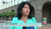 Превозвачи: Ако постигнем договорка със социалния министър, няма да има протест.mp4