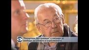 """""""Репортери без граници"""" с награда за свобода на словото и изразяването"""