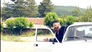 Борис Дали - Drink and Drive ( Официално Видео )