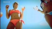 Dan Balan Vs Ibiza Girls - Lendo Calendo (video) 2013 *превод*