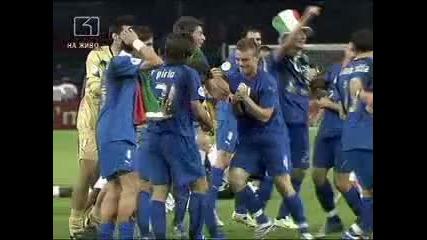 Германия 2006 - Италия - Франция 6:4 - дузпи