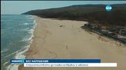 Община Несебър: Няма нарушения на строителния обект до плажа Иракли