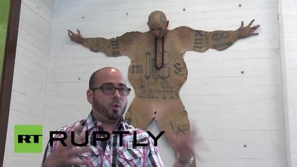 """В Мексико се предлагат килимчета от татуирана """"кожа"""" на гангстери"""